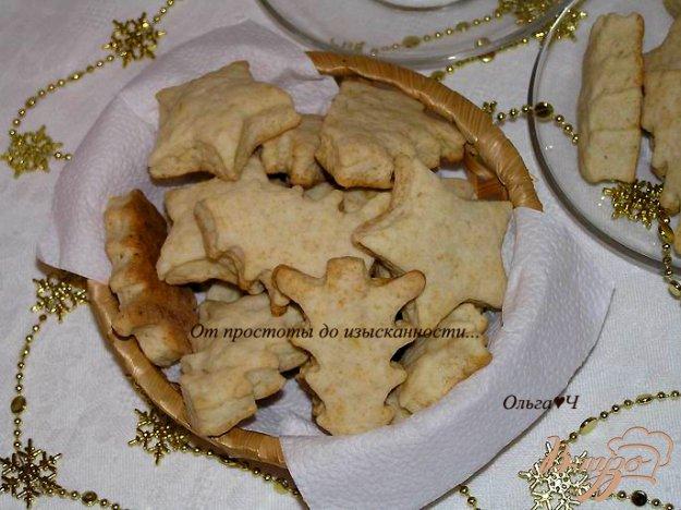 Рецепт Сметанное печенье с цедрой лимона