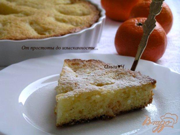 фото рецепта: Пирог с мандаринами
