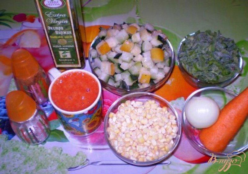 Фото приготовление рецепта: Цукини с овощами шаг №1