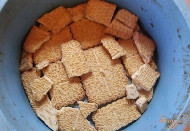 Фото приготовление рецепта: Яблочно-творожный пирог шаг №1