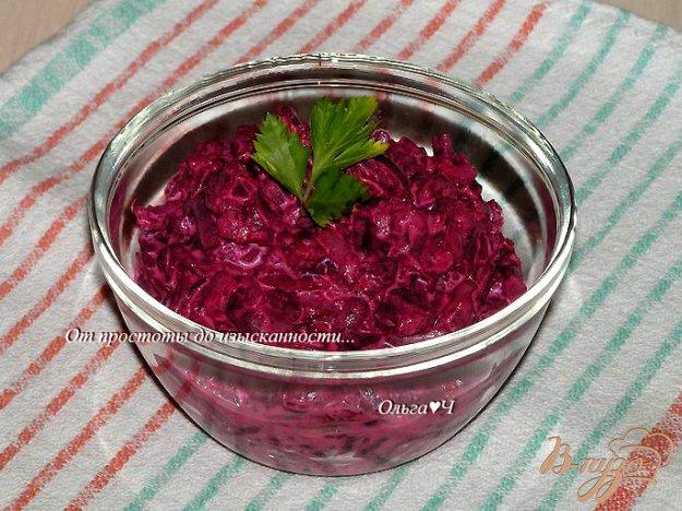 фото рецепта: Салат из свеклы с чесноком