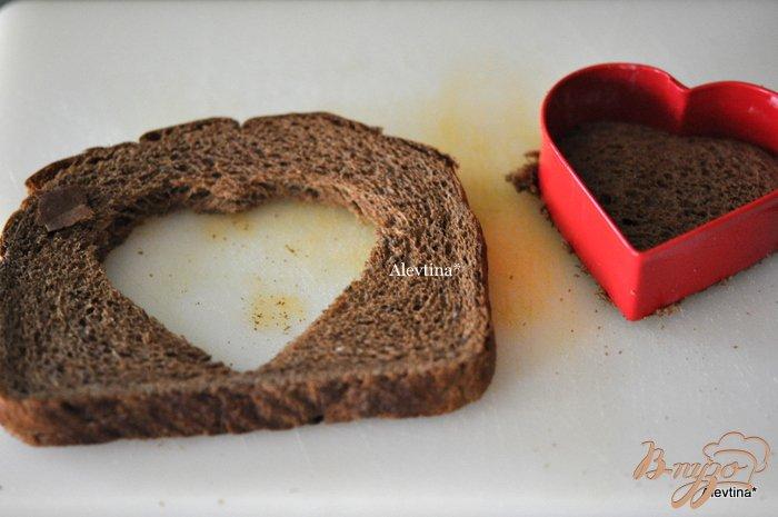 Фото приготовление рецепта: Сэндвич с авокадо,с копченной семгой и яйцом шаг №1