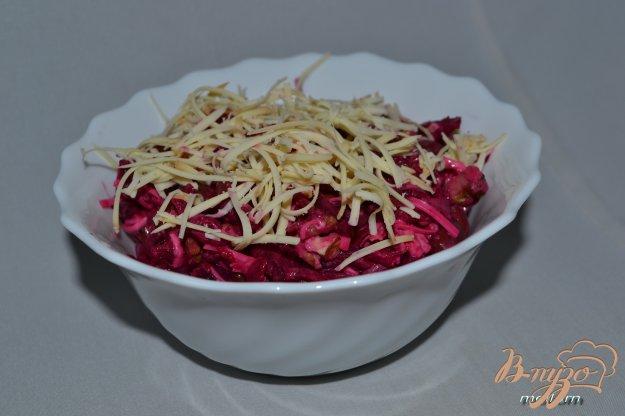 Рецепт Салат свекольный с красной фасолью