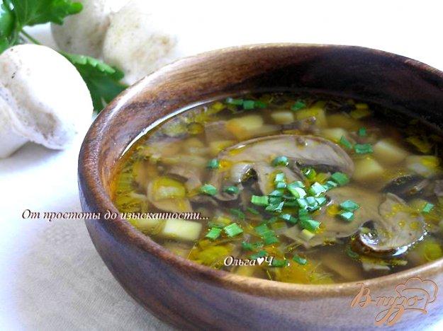 фото рецепта: Грибной суп