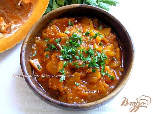 Рецепт Тыква в томатном соусе