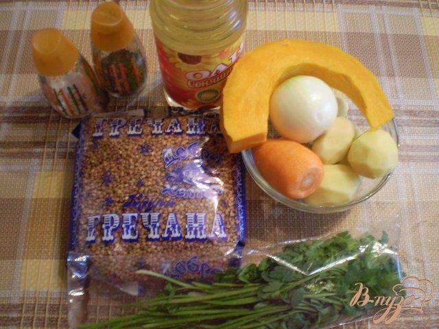 Фото приготовление рецепта: Суп гречневый с тыквой шаг №1