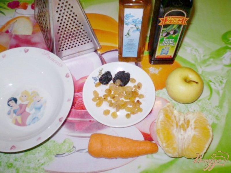 Фото приготовление рецепта: Детский витаминный салат шаг №1