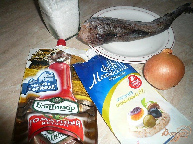 Фото приготовление рецепта: Минтай, запеченный с луком шаг №1