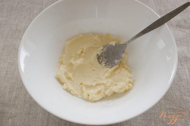 Фото приготовление рецепта: Осенний кекс шаг №2