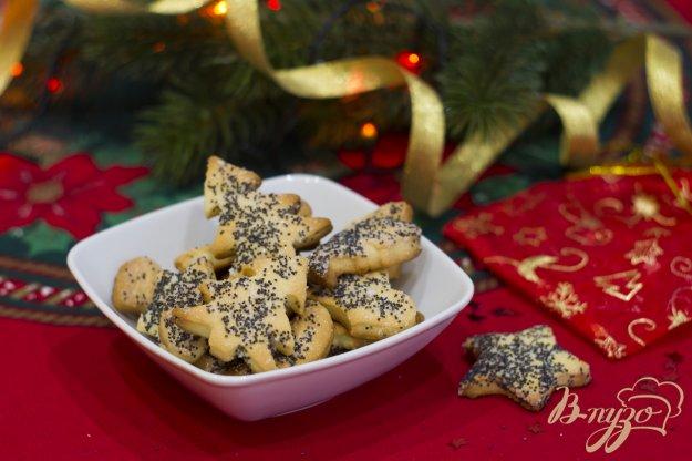 Рецепт Сметанное печенье с маком