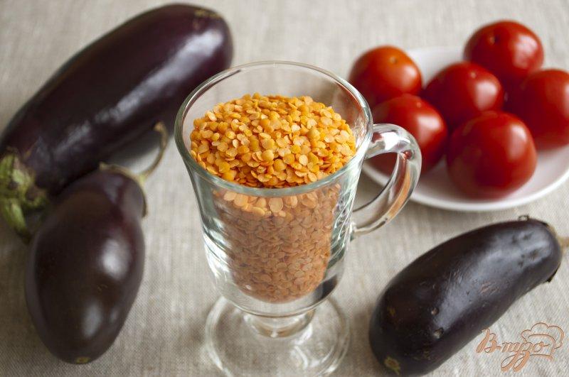 Фото приготовление рецепта: Чечевичный суп-пюре с баклажаном шаг №1