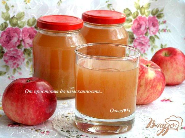 фото рецепта: Яблочный сок на зиму (в мультиварке)