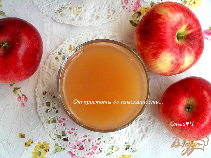 Фото приготовление рецепта: Яблочный сок на зиму (в мультиварке) шаг №5