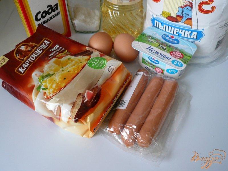 Фото приготовление рецепта: Пирог с сосисками шаг №1