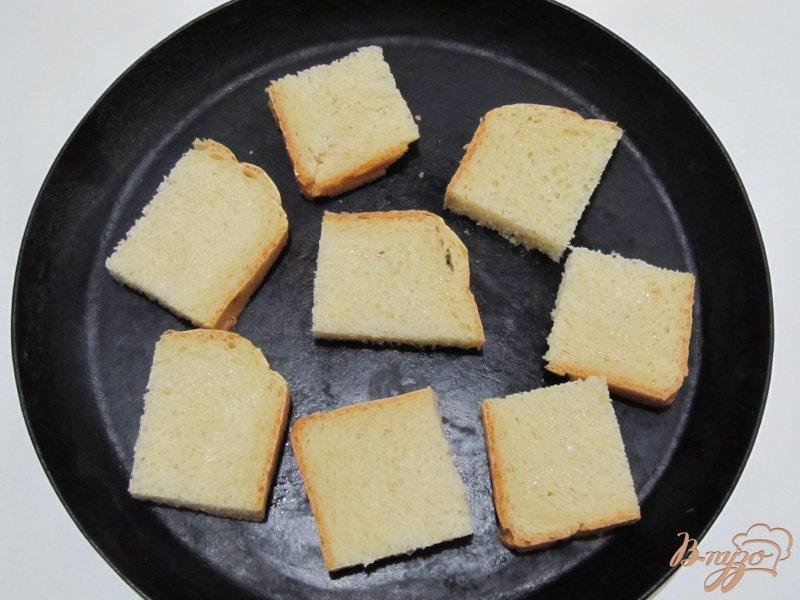 Фото приготовление рецепта: Кростини с сыром и свеклой шаг №2