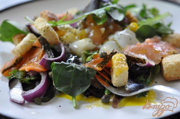 фото рецепта: Cалат с копченным лососем