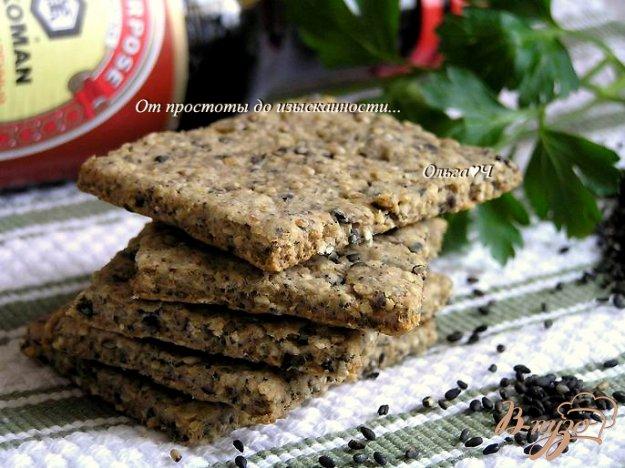 Рецепт Злаковые хлебцы с кунжутом и соевым соусом