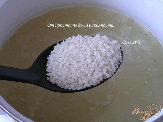 Фото приготовление рецепта: Суп харчо с ягненком шаг №2