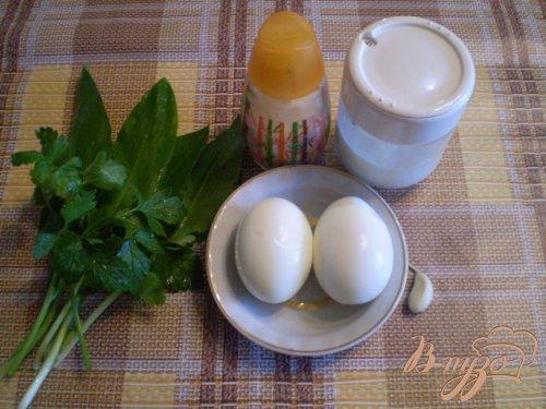 Яйца с черемшой и йогуртом