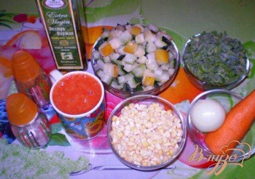 Цукини с овощами