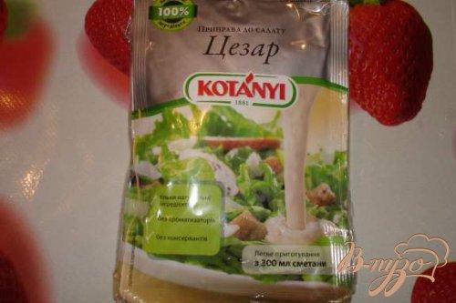 Добрый салат