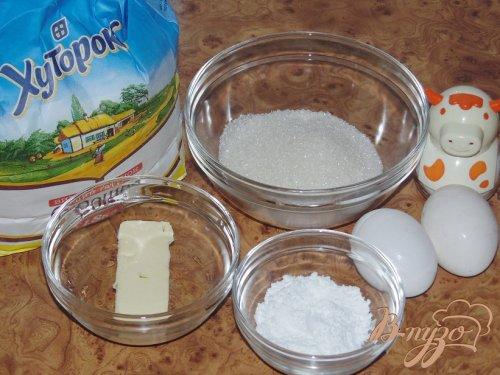 Печенье Эконом
