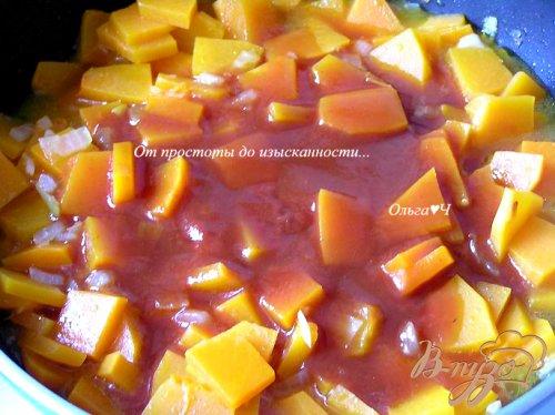 Тыква в томатном соусе
