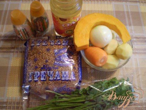 Суп гречневый с тыквой