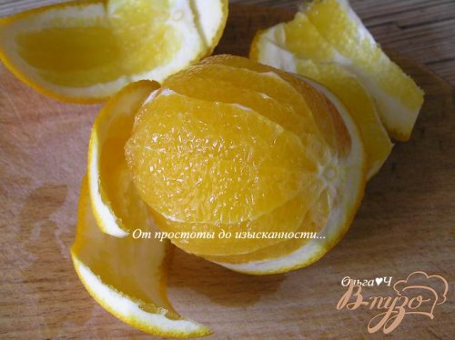 Салат с лососем-гриль, апельсином и авокадо