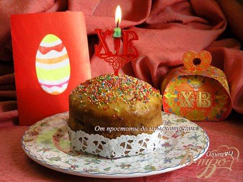 Творожный пасхальный кекс с цукатами