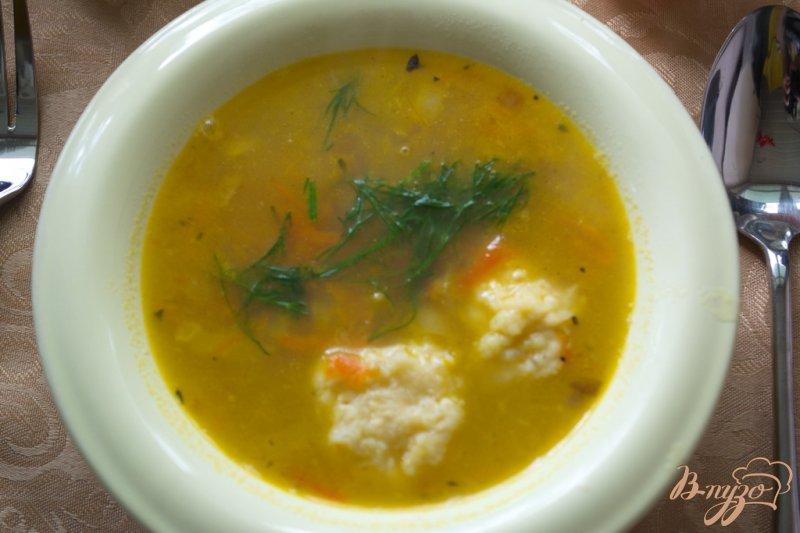 Фото приготовление рецепта: Суп с сырными шариками-клецками шаг №10