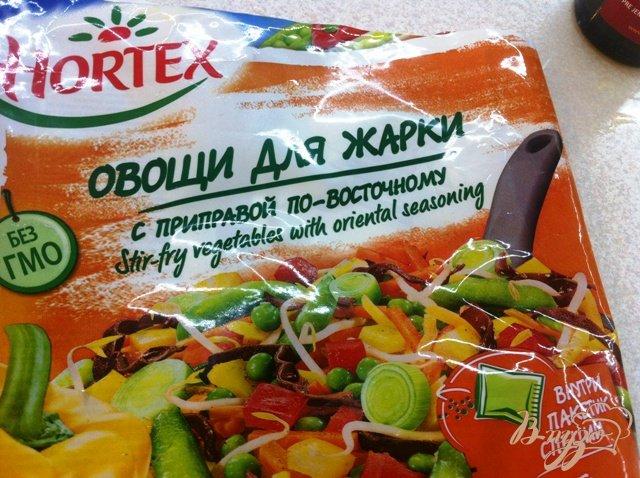 Фото приготовление рецепта: Овощи по-восточному шаг №2