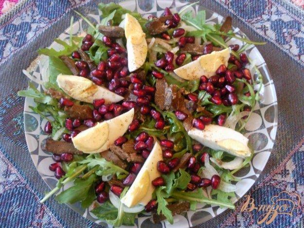Рецепт Салат из говяжьей печени с гранатом