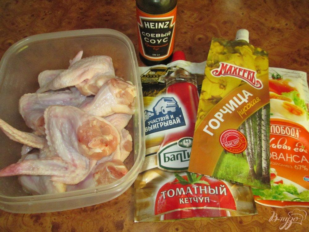 Фото приготовление рецепта: Куриные крылышки запеченные в соусе шаг №1