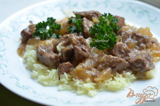 Рецепт Тушеная говядина с репой