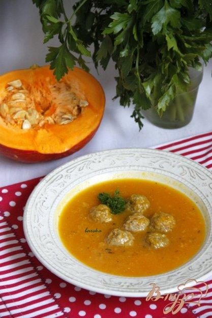 фото рецепта: Тыквенный суп с фрикадельками