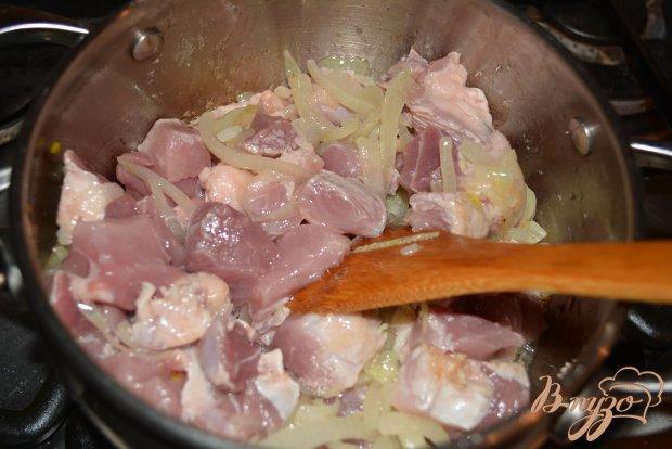 Свинина с изюмом