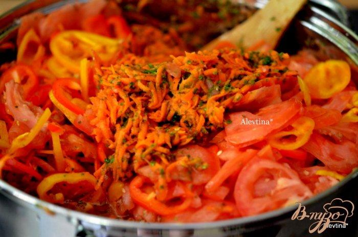 Фото приготовление рецепта: Овощные заготовки для супа шаг №2