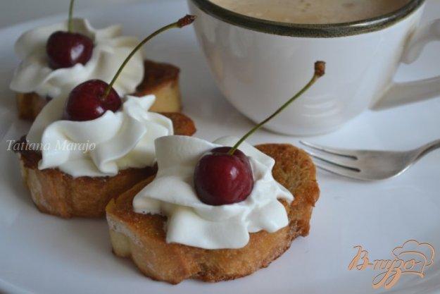 Рецепт Кофейные гренки к завтраку