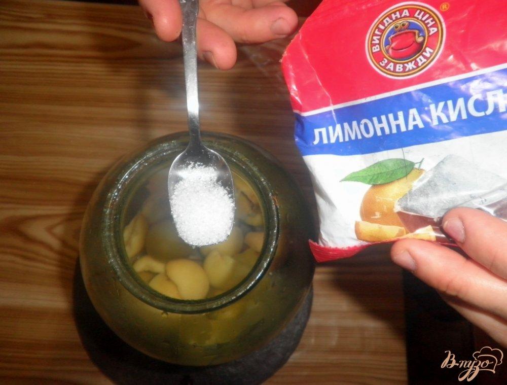Фото приготовление рецепта: Ароматный компот на зиму шаг №4