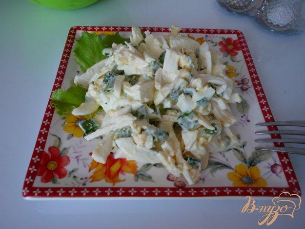 фото рецепта: Салат к ужину