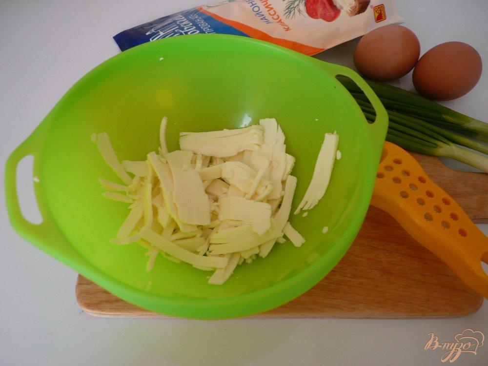 Фото приготовление рецепта: Салат к ужину шаг №2