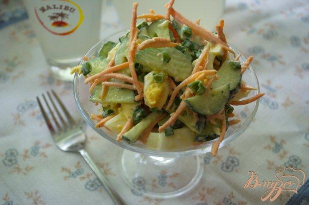 Салат с морковью и огурчиком