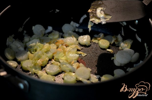 Суп с луком-порей ,с  овощами и авокадо