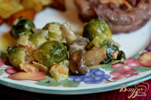 Рецепт Брюссельская капуста с грибами и сливками