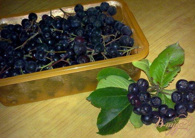 фото рецепта: Замороженная черноплодная рябина