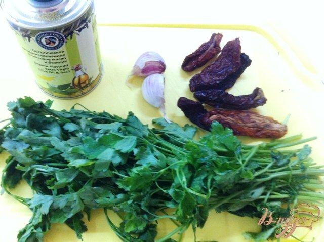 Фото приготовление рецепта: Баклажаны на закуску шаг №4