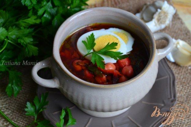 фото рецепта: Свекольный суп с нутом