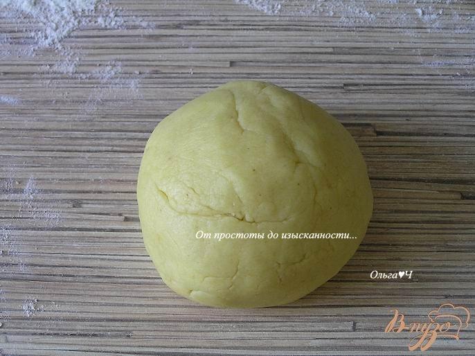 Фото приготовление рецепта: Творожный пирог с карри шаг №3