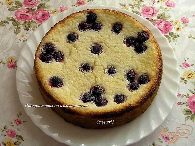 Фото приготовление рецепта: Творожный пирог с карри шаг №8